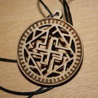 Валькірія слов`янський символ