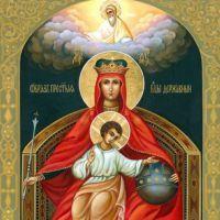 У чому допомагає ікона державна божа мати?