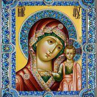 У чому допомагає ікона казанської божої матері?