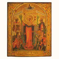 Значення ікони «всіх скорботних радість»